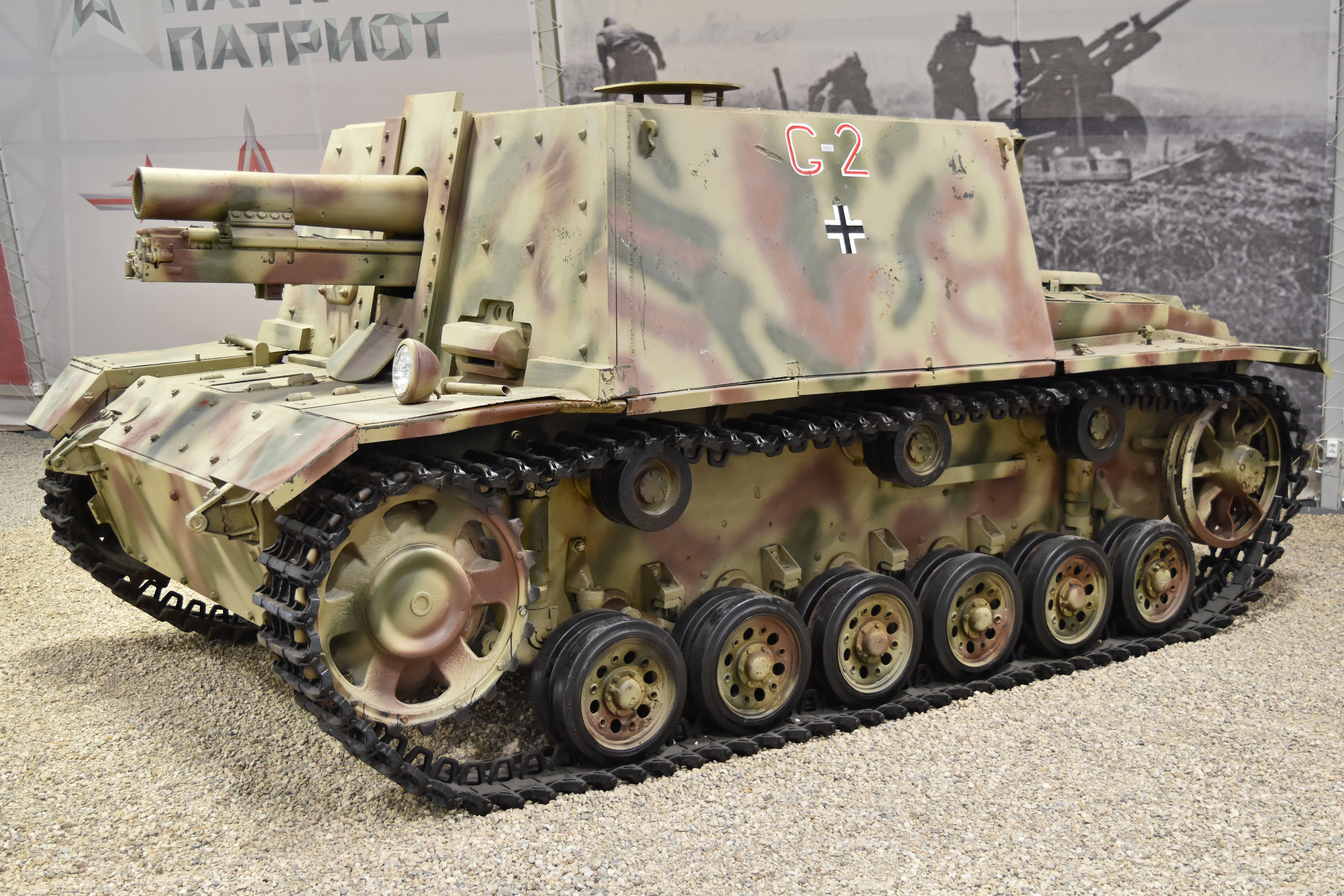 Sturminfanteriegesch%C3%BCtz 33B %E2%80%98G 2%E2%80%99   Patriot Museum%2C Kubinka %2838346470826%29 - Gaijin Please: Sturm-Infanteriegeschütz 33B (Hopefully for the last time!)