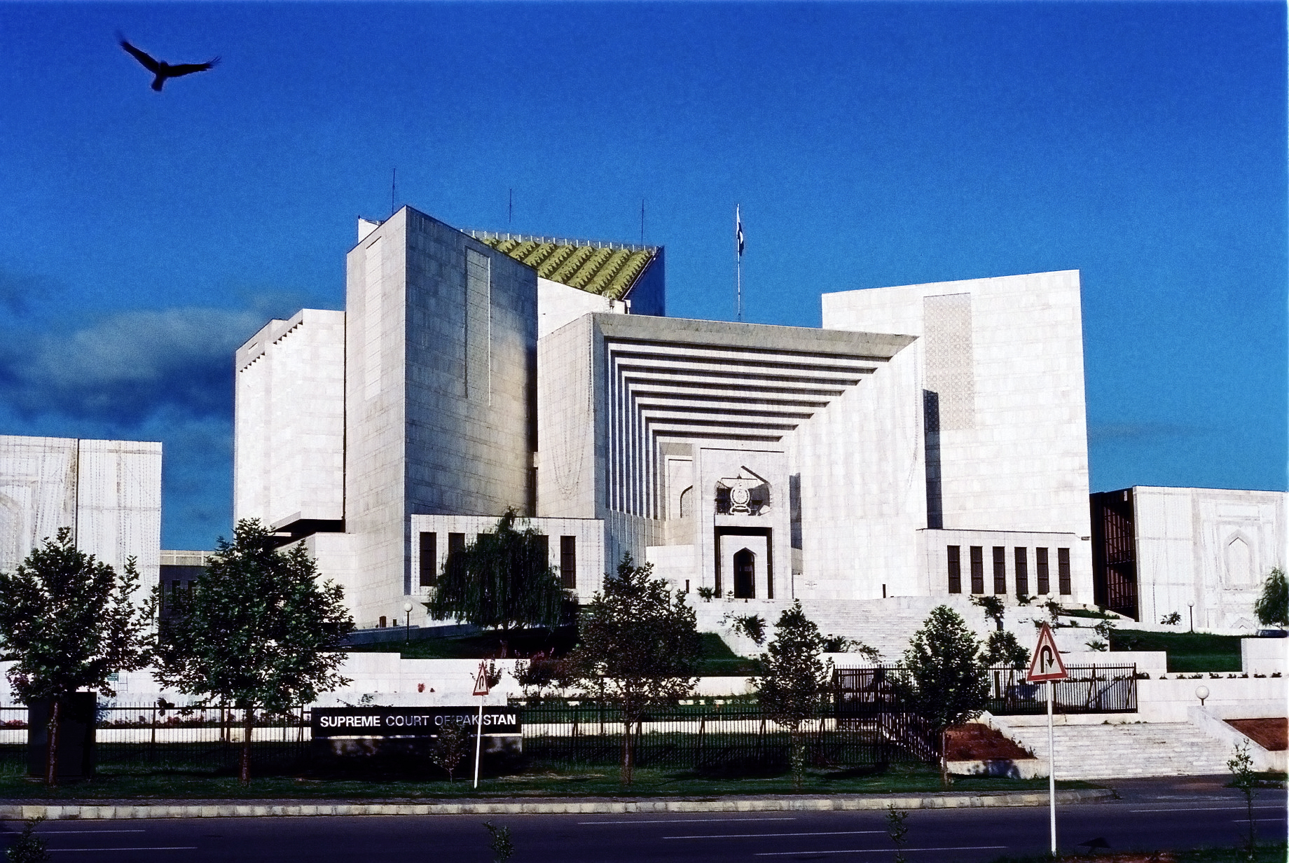 Image result for pakistan supreme court