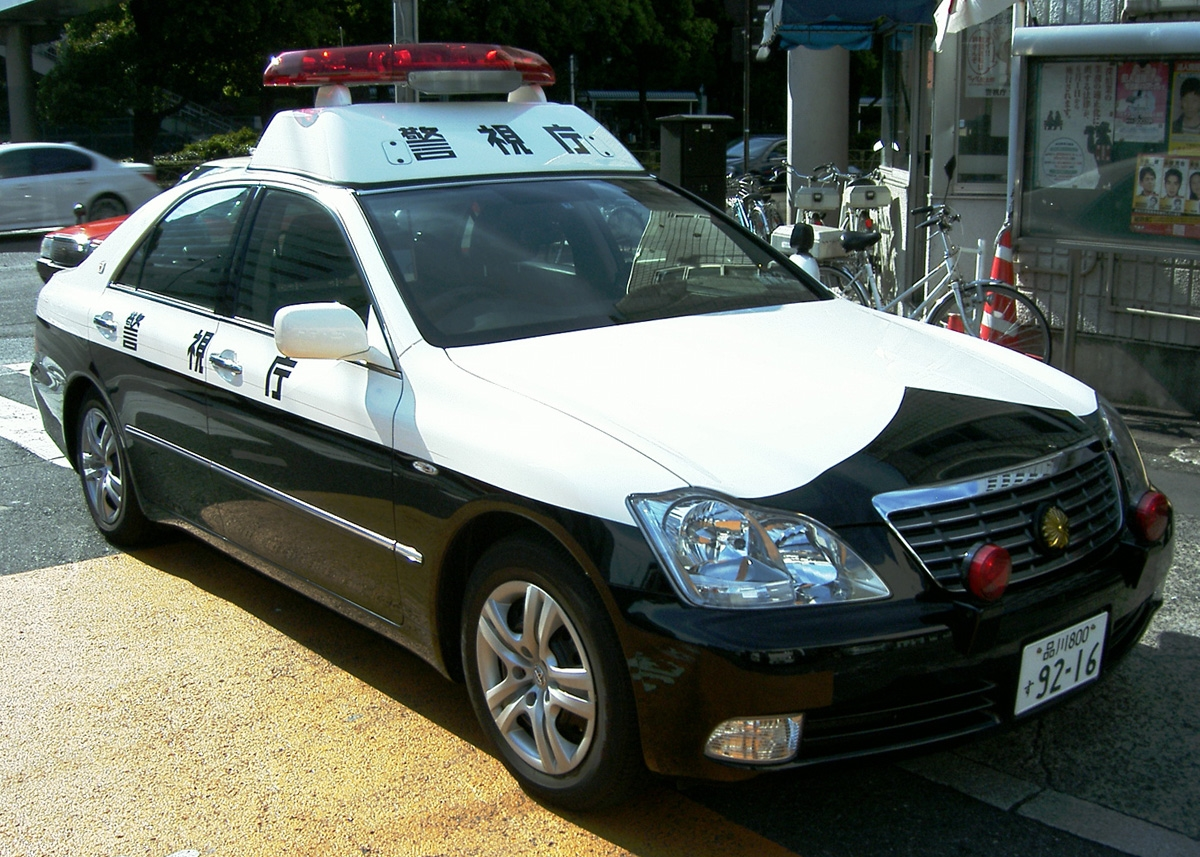 Cop Cars For Sale >> File:TOYOTA CROWN GRS180 Police Car 2007-01.jpg ...
