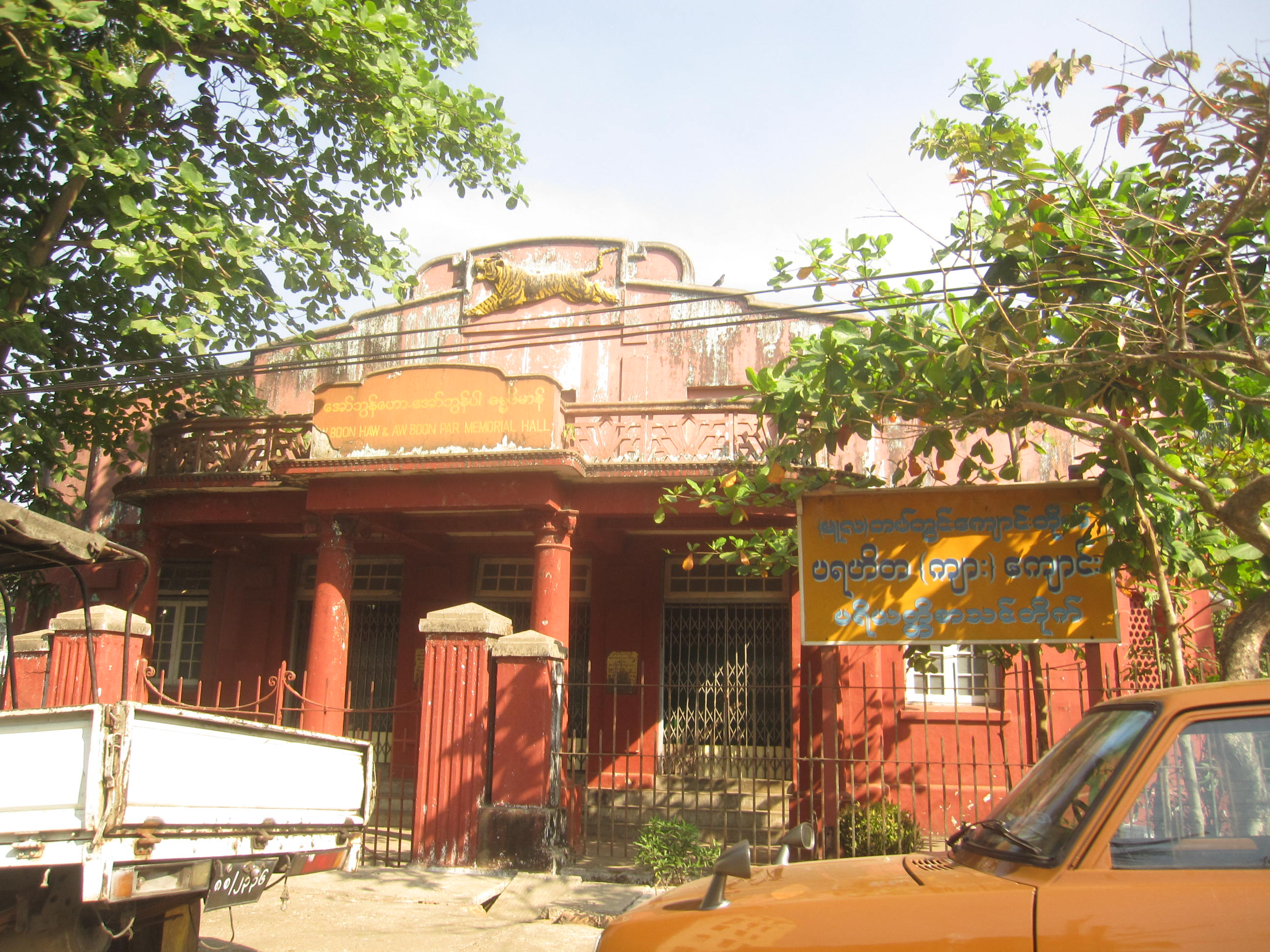 Image result for boon memorial hall yangon