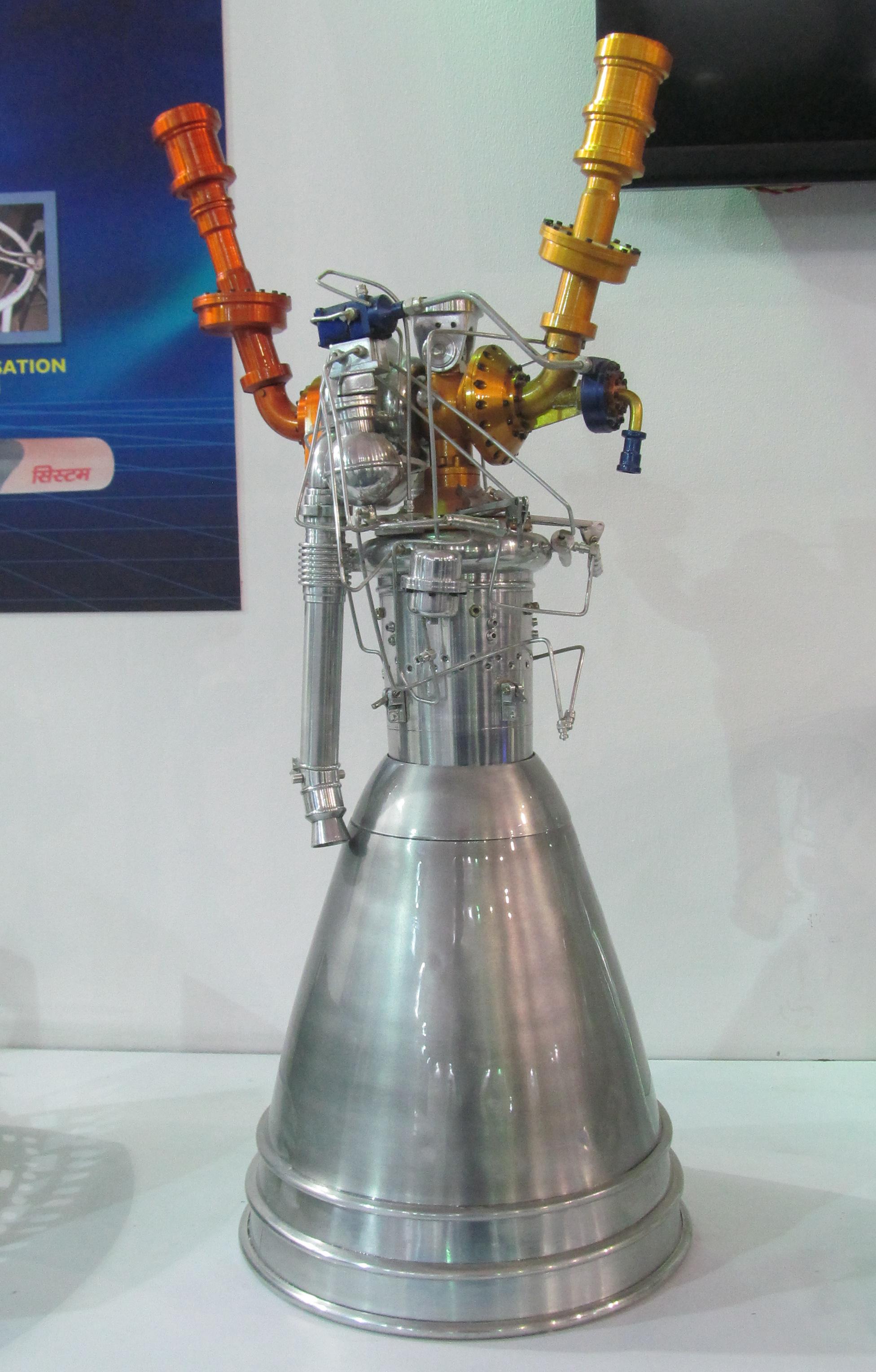 Vikas_engine_of_ISRO.JPG
