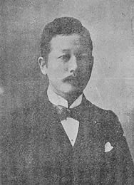 Japanese diplomat
