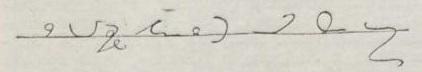 БСЭ1. Стенография 1.jpg