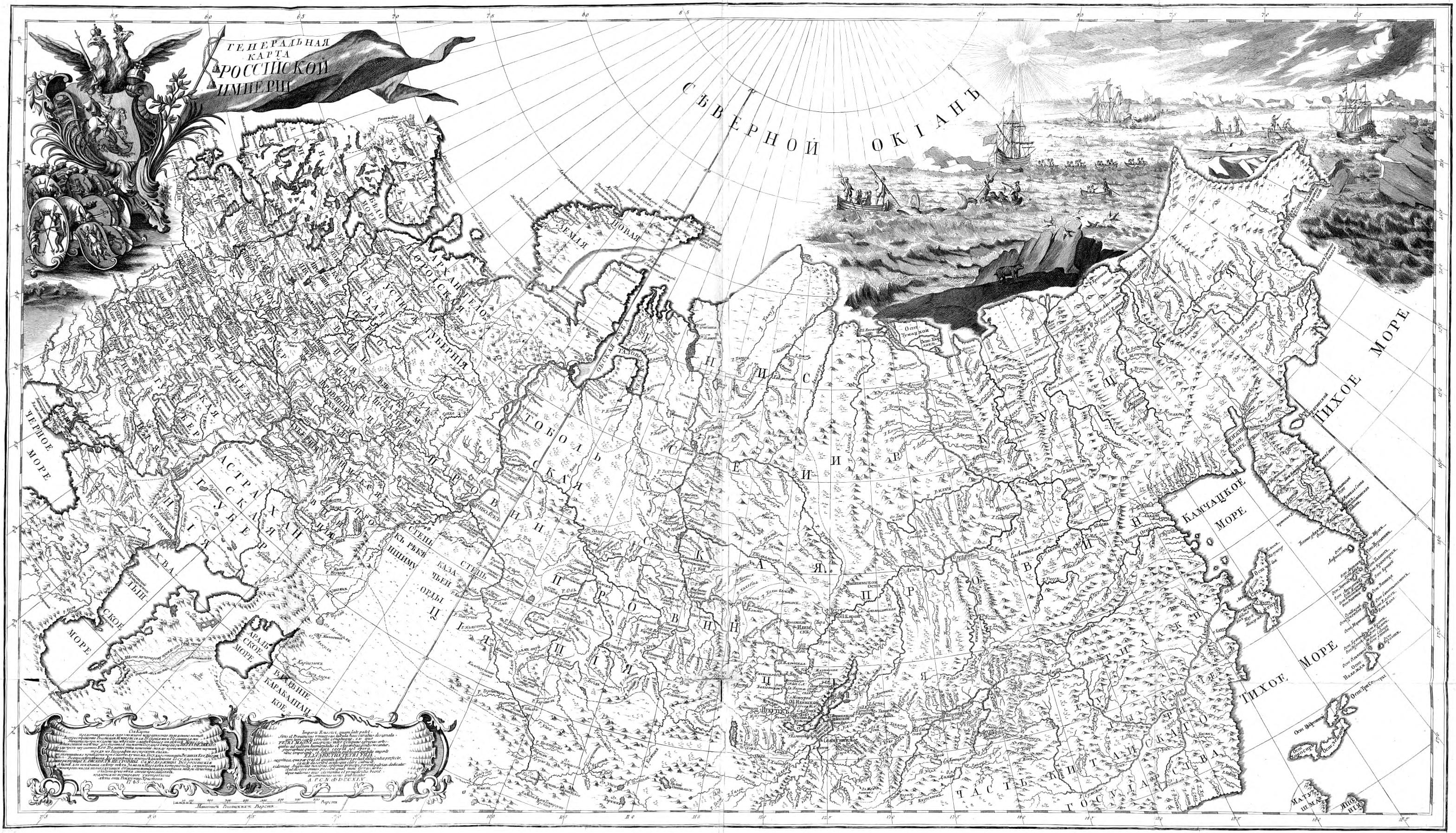 Файл:Карта России 1745 года.png