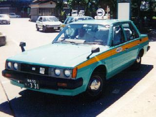Used Car Rt  Nj