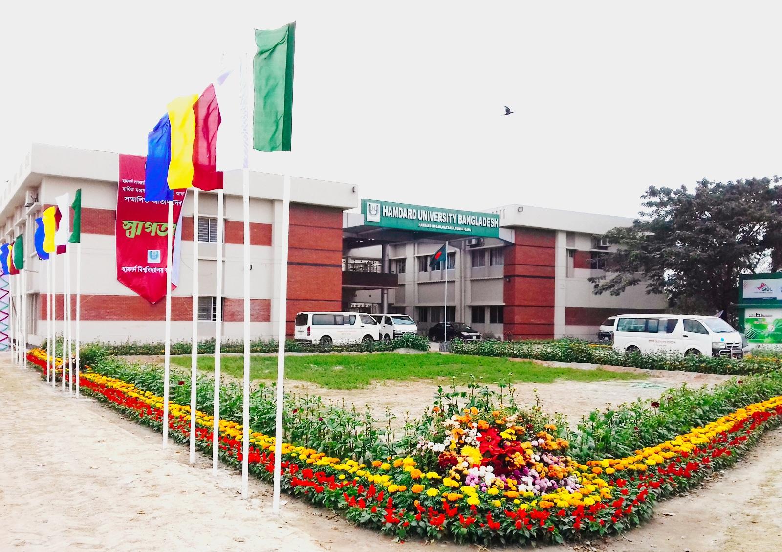 Hamdard University scholarship 2019 - 2020 and result