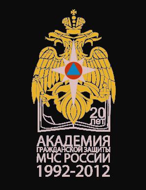 2 детская больница город минск
