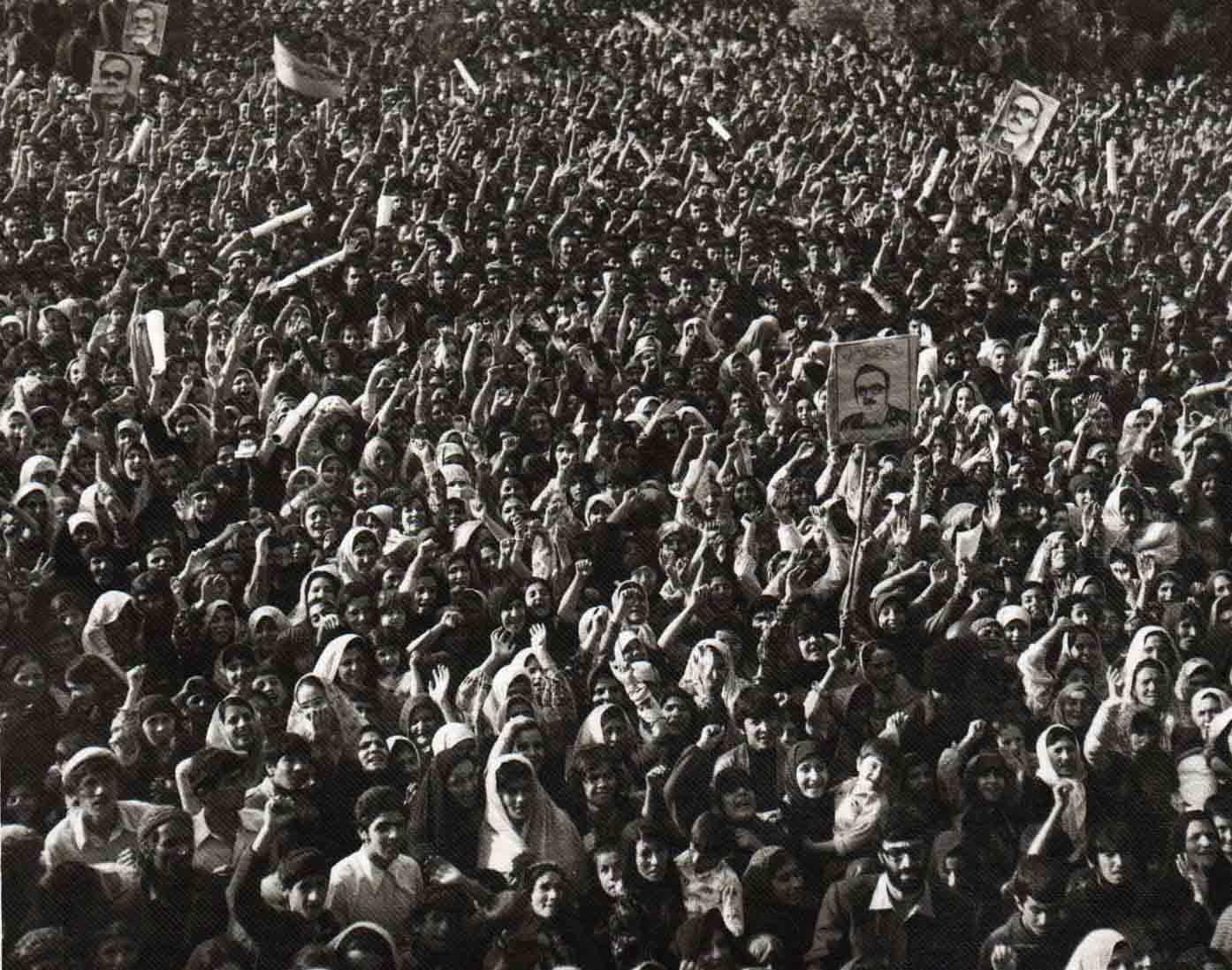 citizens after Iranian Revolution