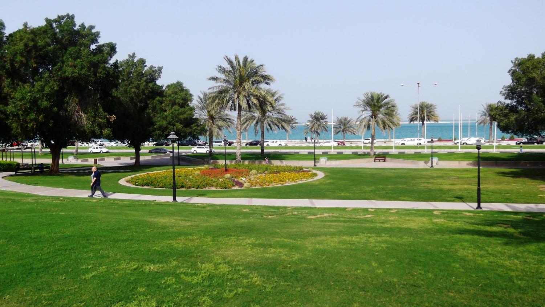 Al Bidda - Wikiwand