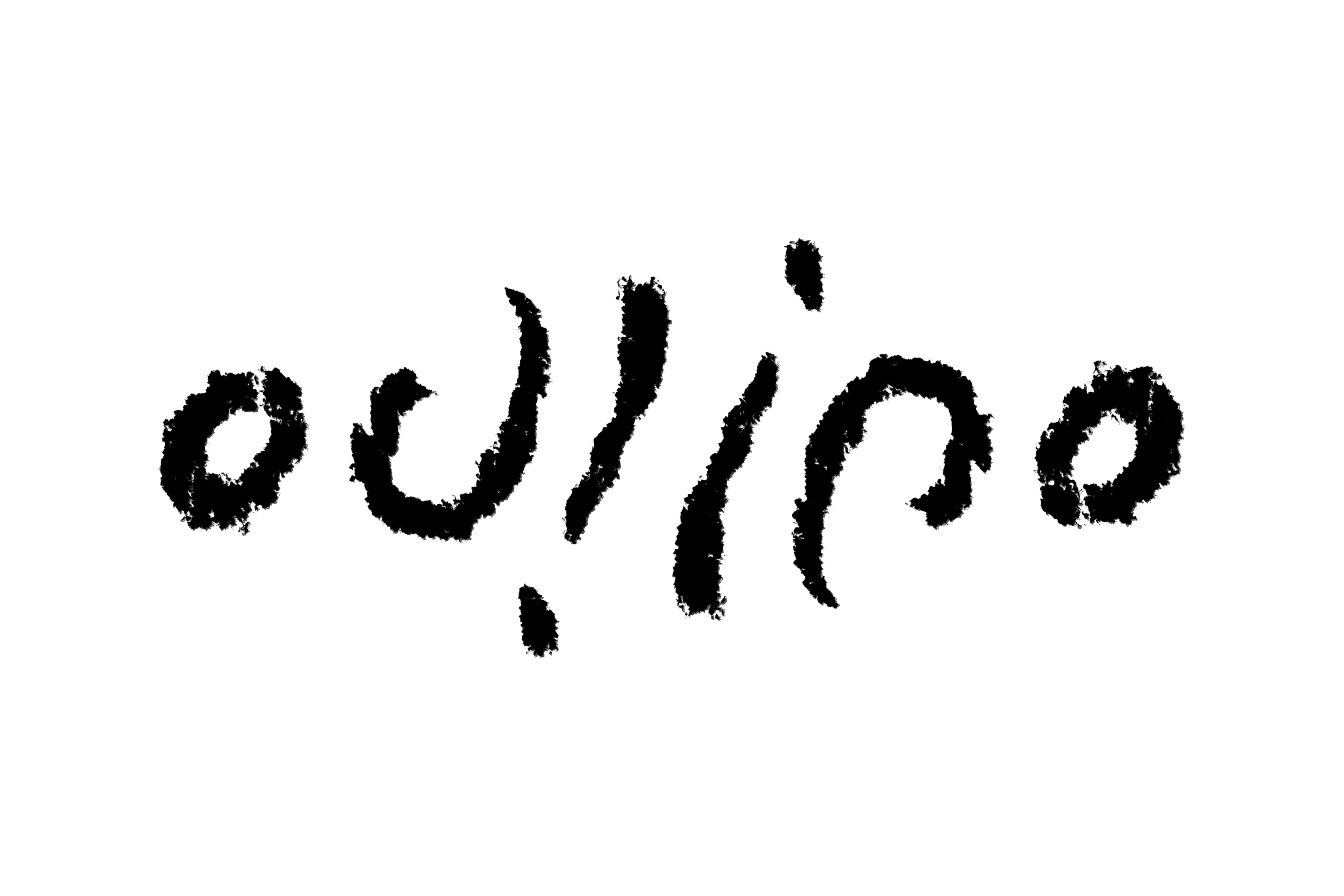 logo oulipo par Basile Morin