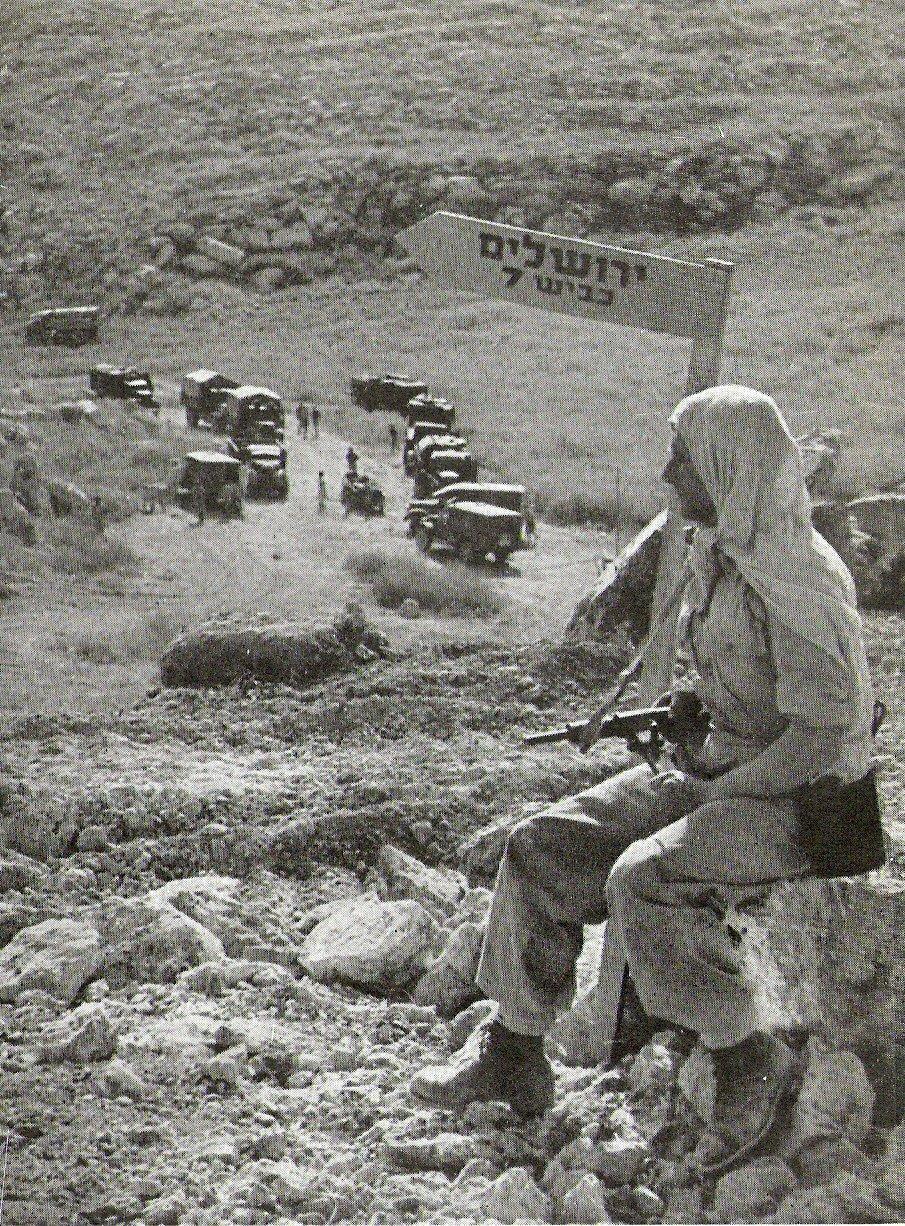 דרך בורמה - מלחמת העצמאות