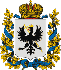 Coat of Arms of Chernigov Governorate.png