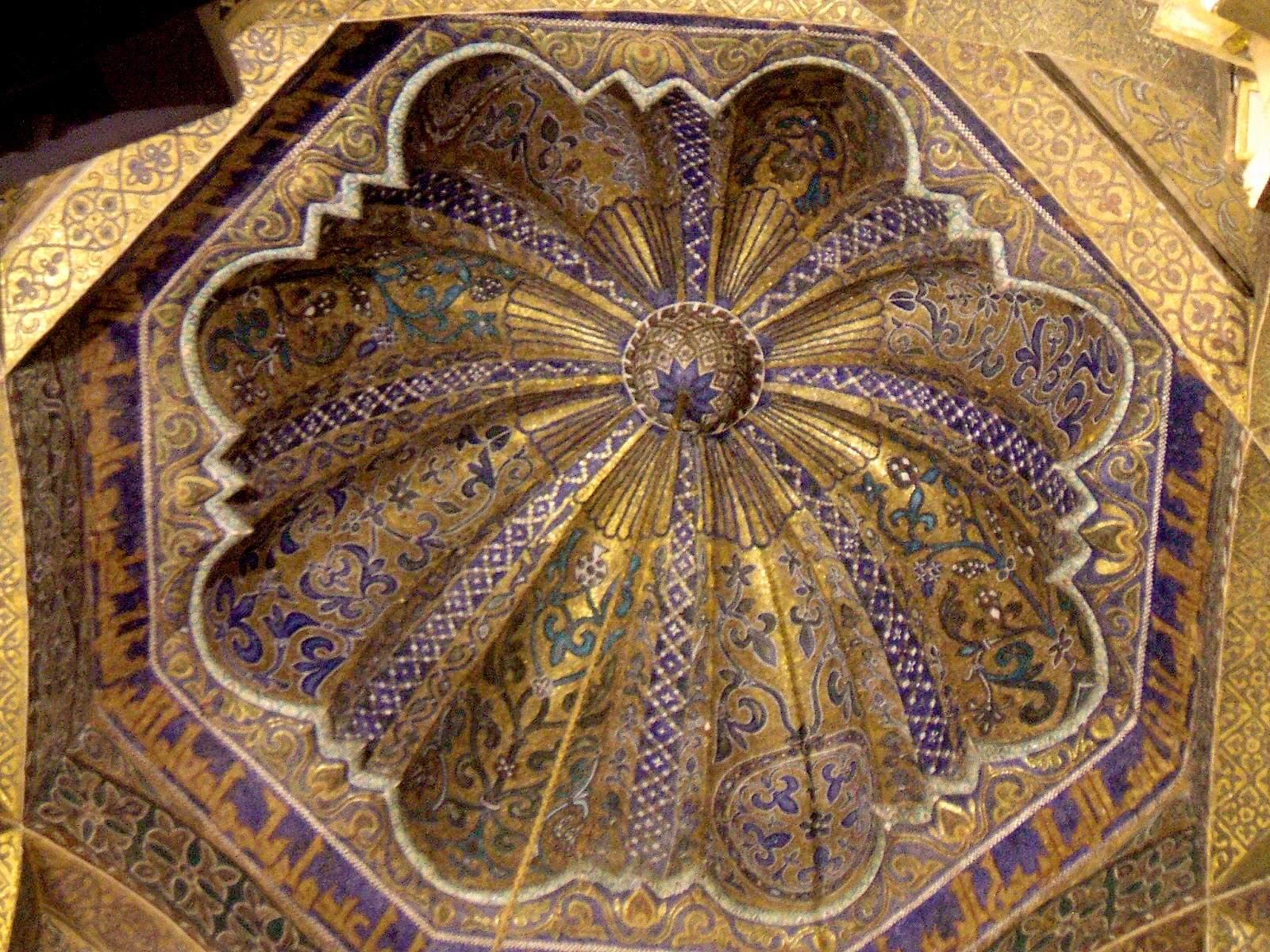 File Cordoba Mezquita Catedral 26 Jpg Wikimedia Commons