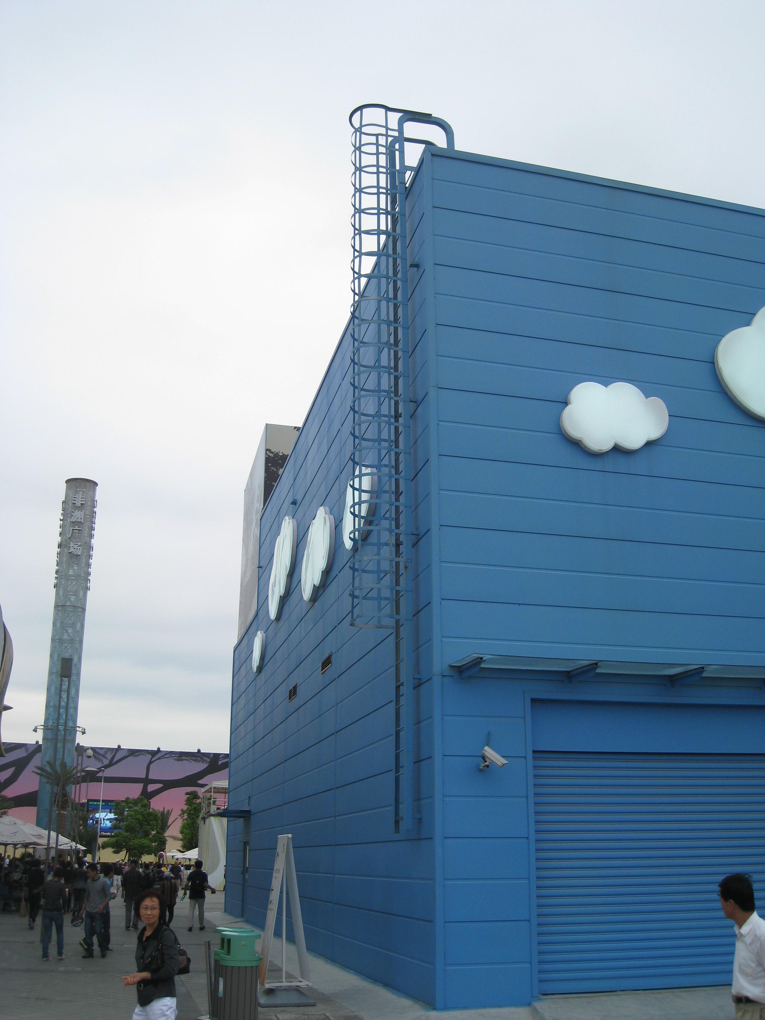 File:Echelle A Crinoline Expo Universelle Shanghai