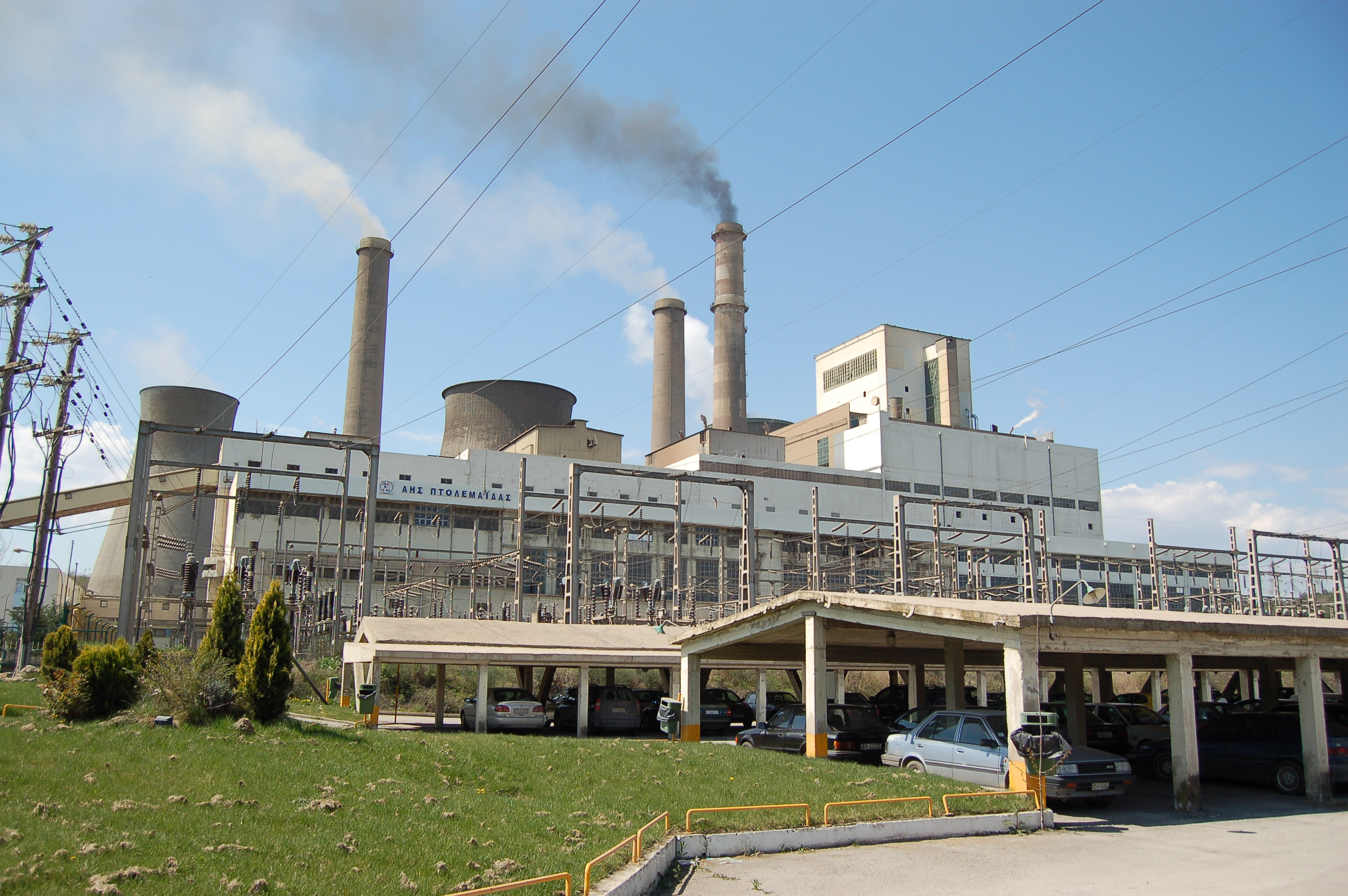 File:Electric power plant of Ptolemaida - panoramio jpg