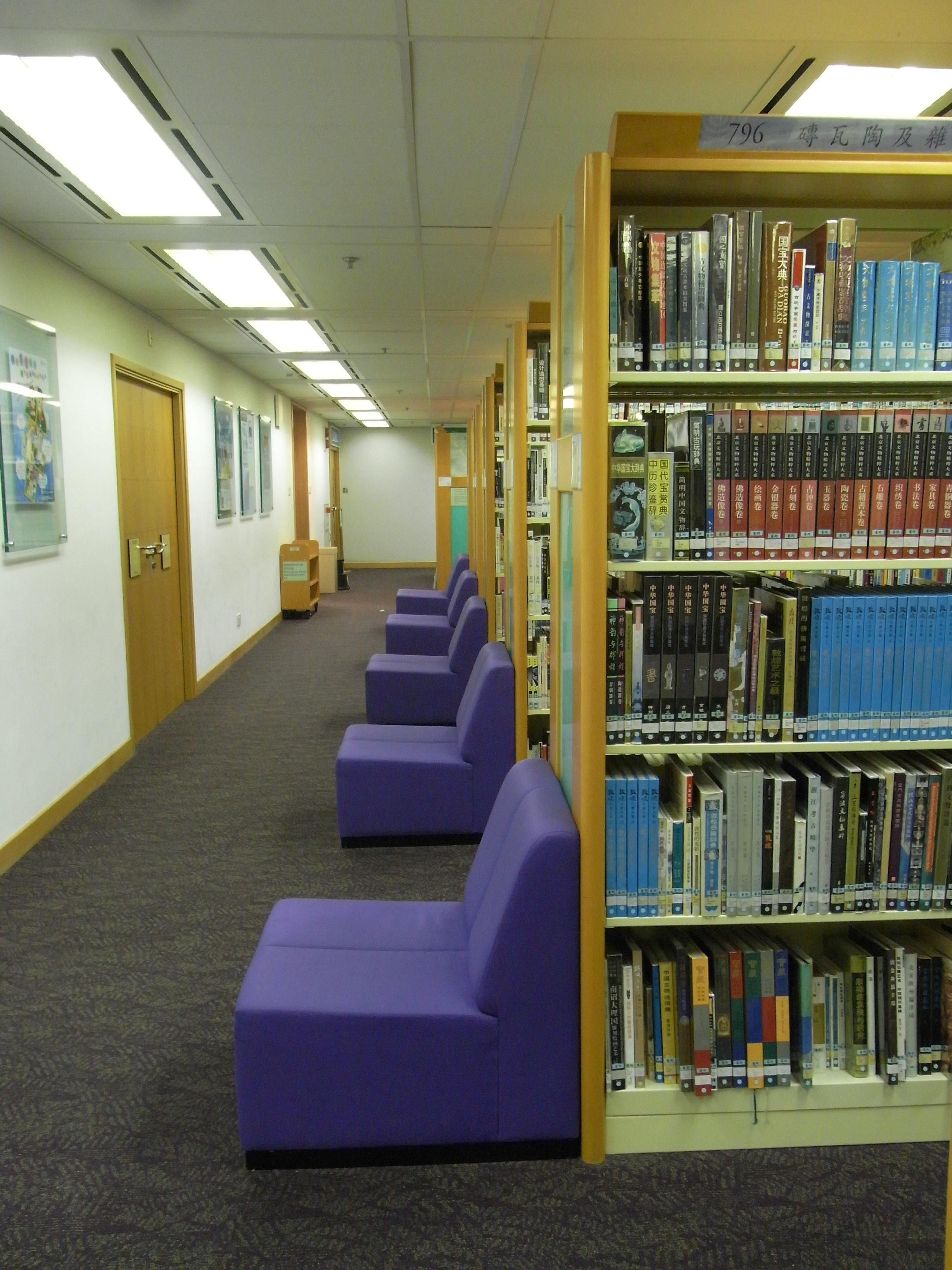 File:HK 香港中央圖書館 Central Library 10th Floor Interior Corridor Sofa In Purple
