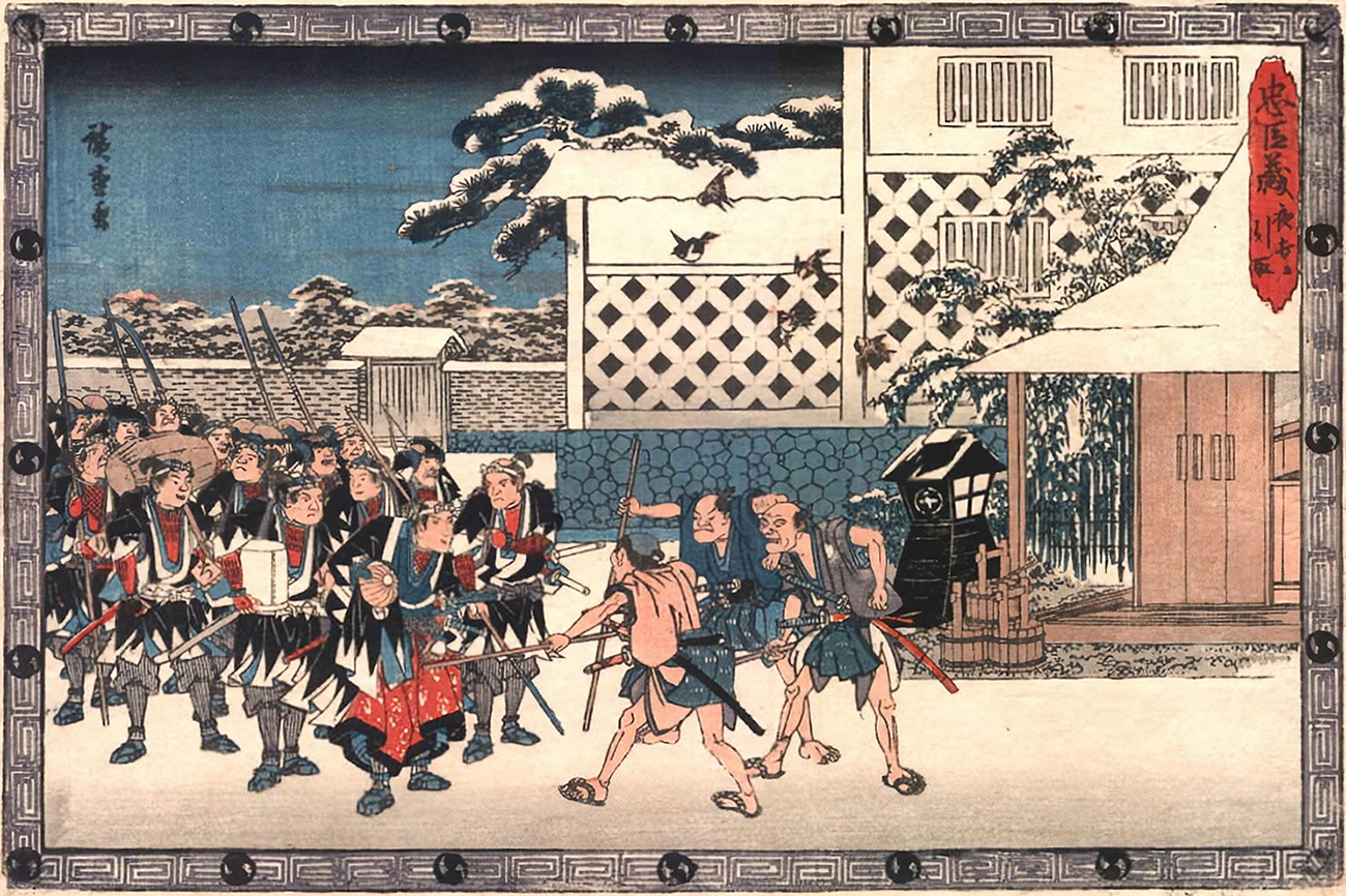 The Forty-Seven Ronin are rewarded by local citizens