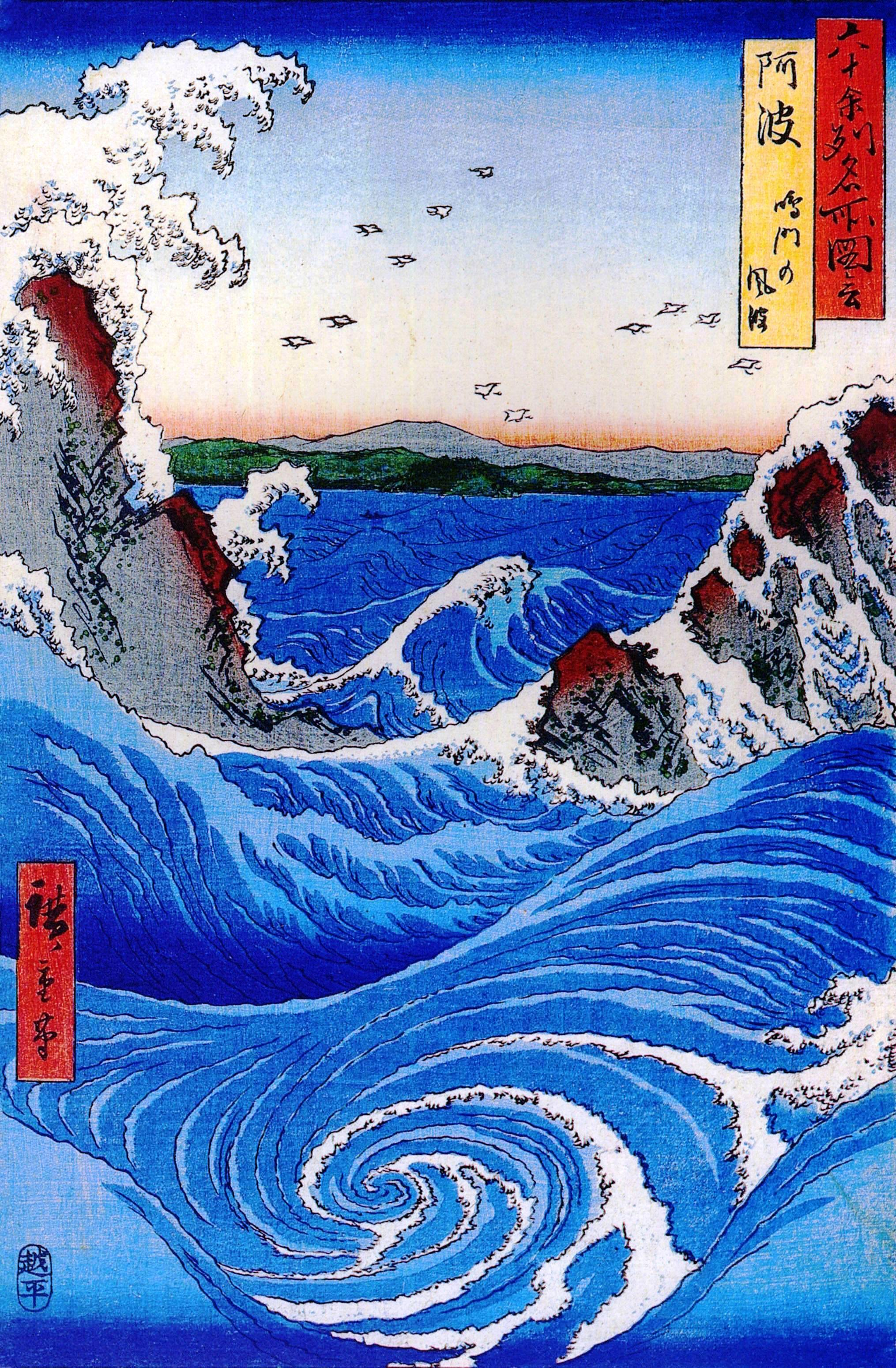 L'heure d'accomplir son destin, la quête des Kaguyas!! Hiroshige_Wild_sea_breaking_on_the_rocks