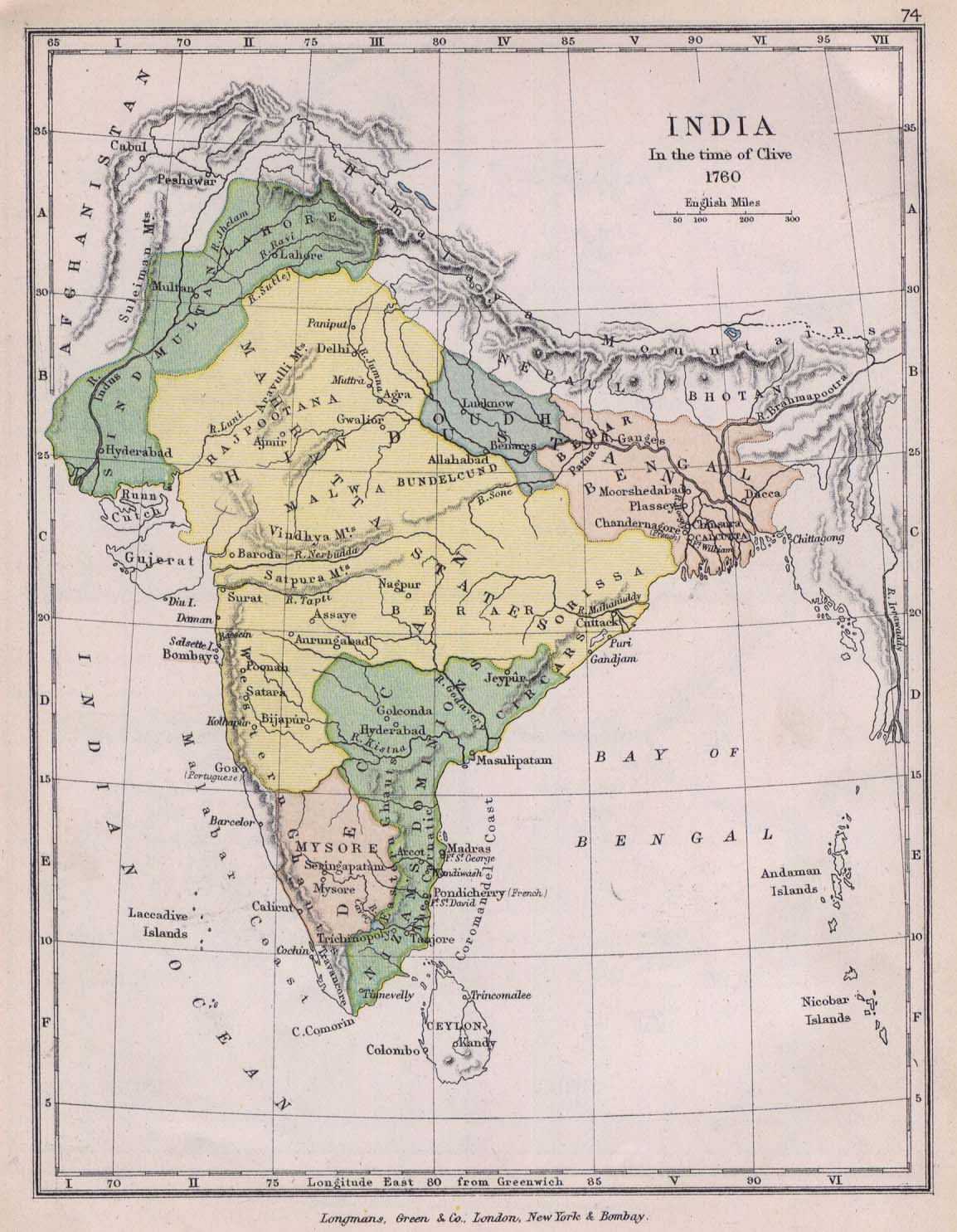 Maratha Empire - Wikipedia