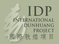Logo of the International Dunhuang Project