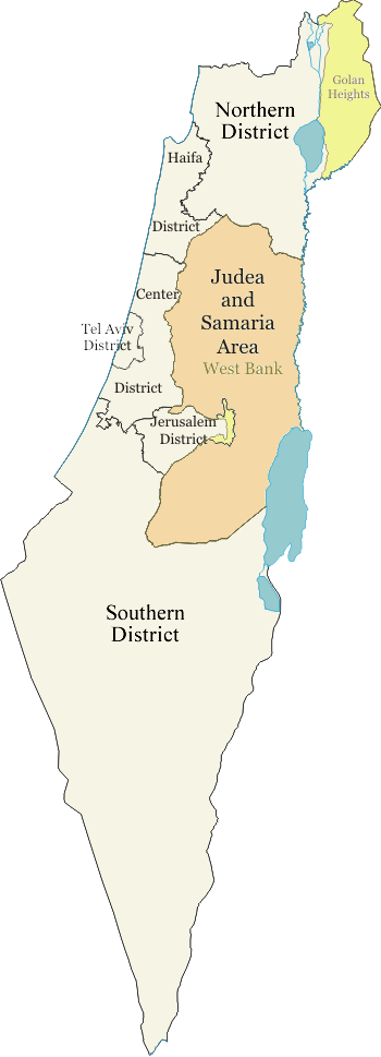 Image:Israel districts