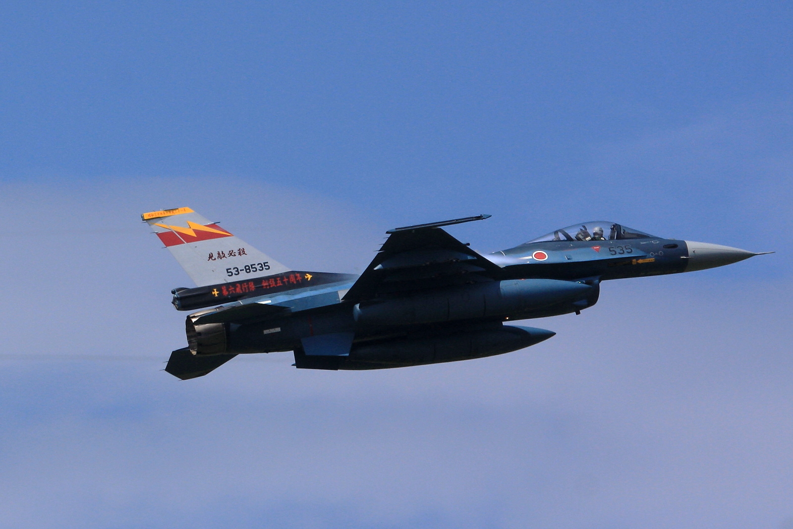 File:Japan air self defense force Mitsubishi F-2 6th Tactical Fighter Squadron 50th anniv. 6SQ ...