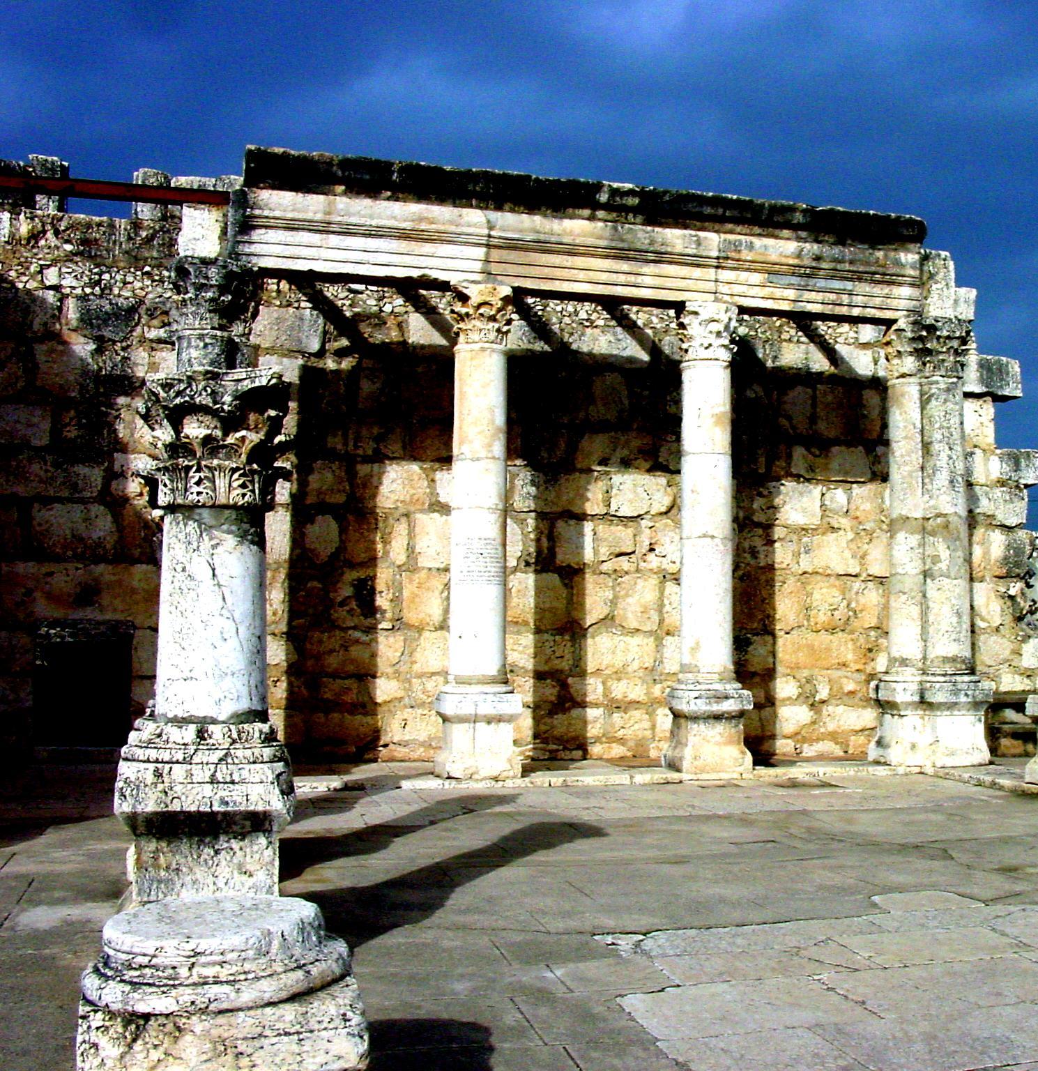 Izrael Kapernaum,_Izrael,_decembar_2003