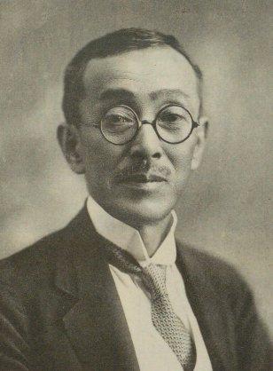 Kato Shigetomo