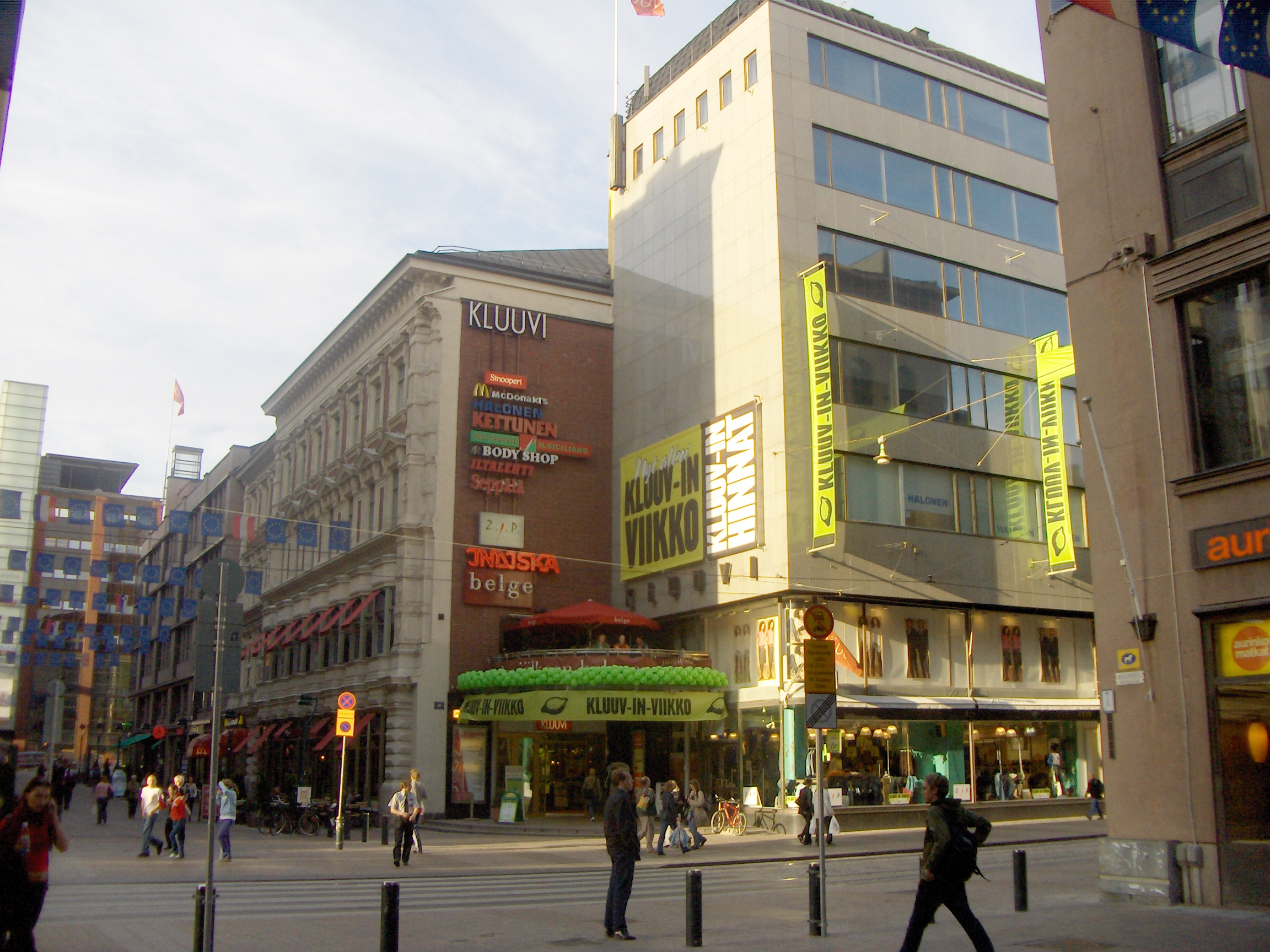 Helsinki Kauppakeskukset
