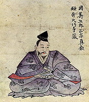 Japanese swordsmith