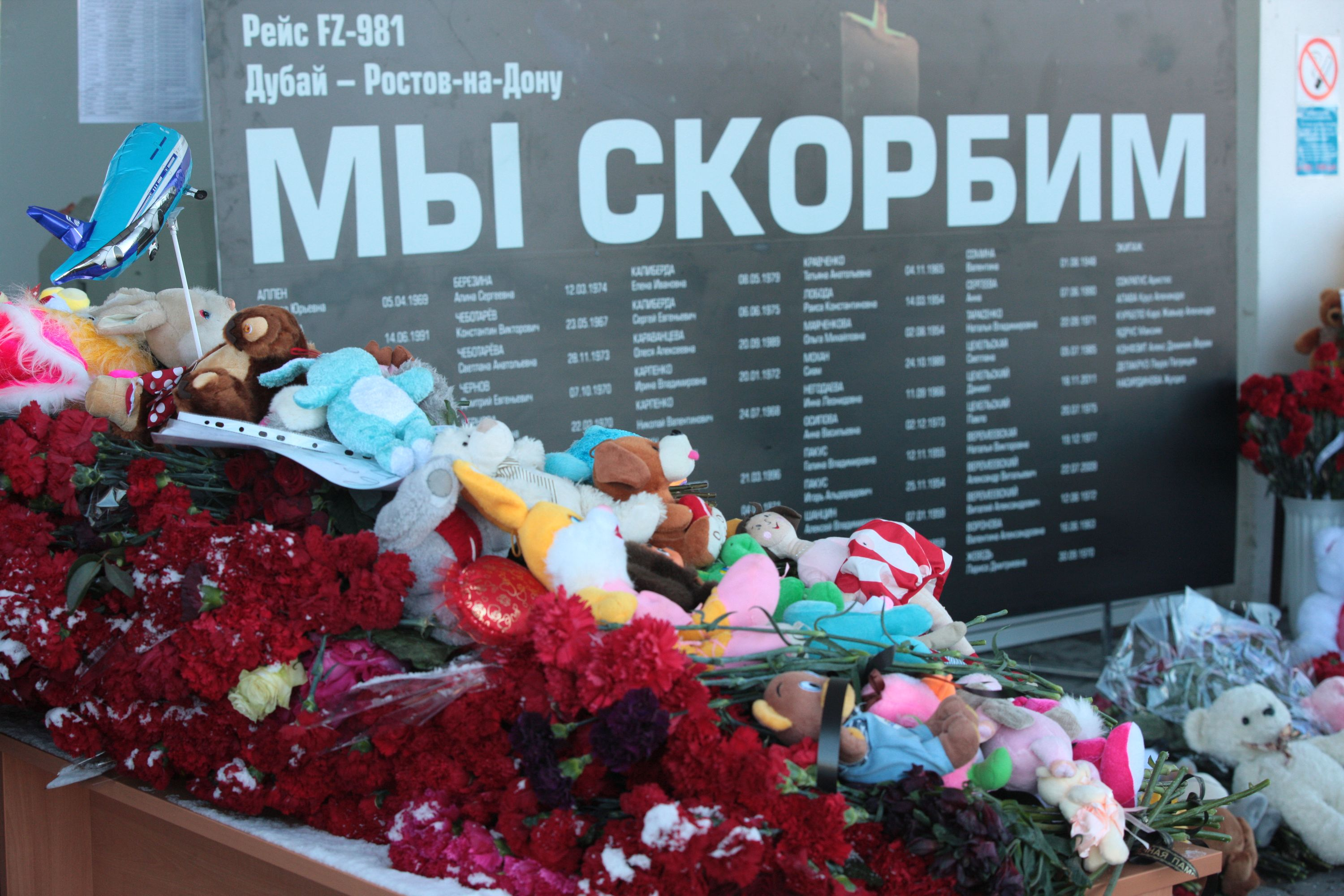 File:Memorial at Rostov-on-Don Airport for victims of