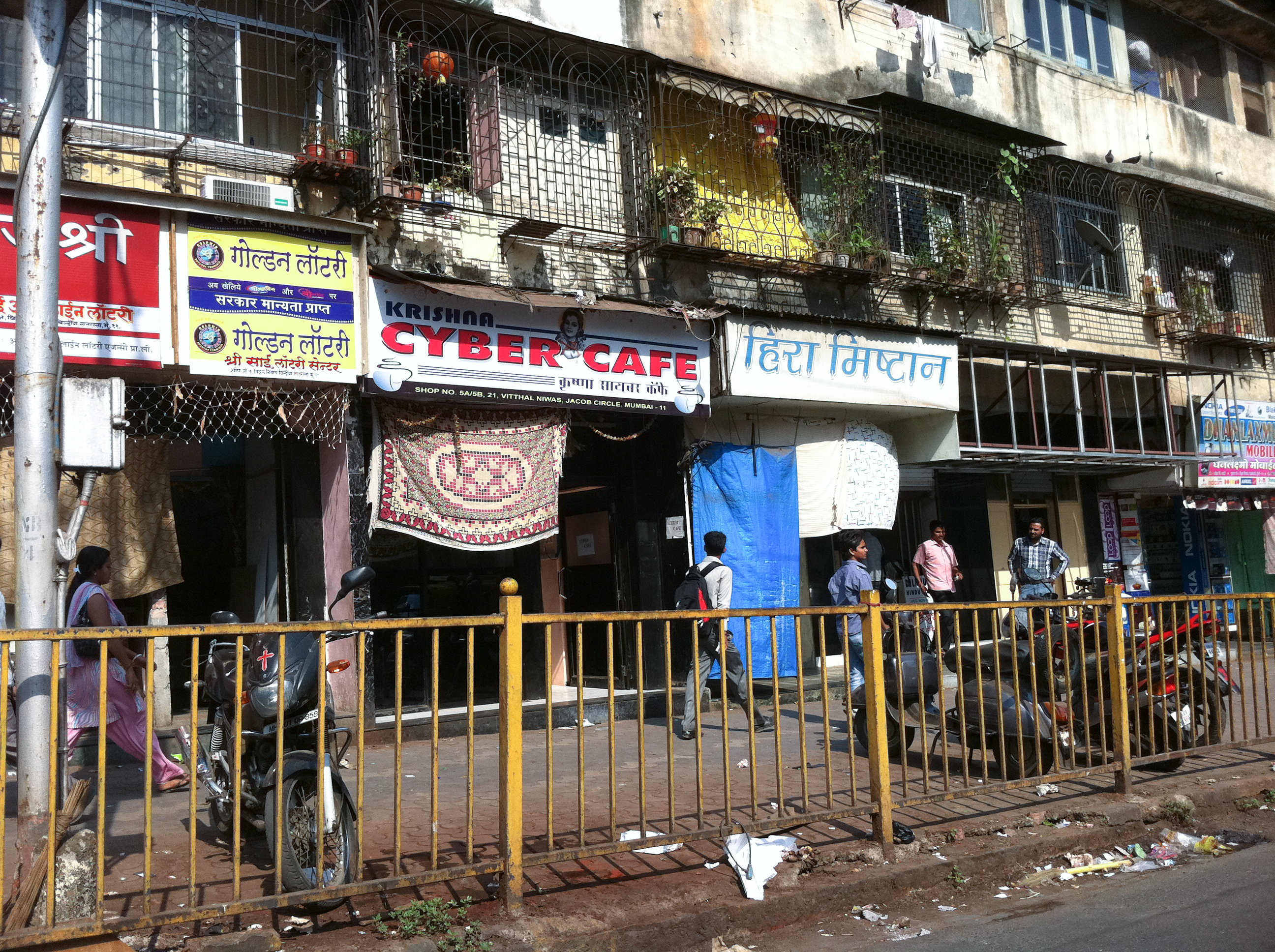 cyber cafe business plan in bangalore north