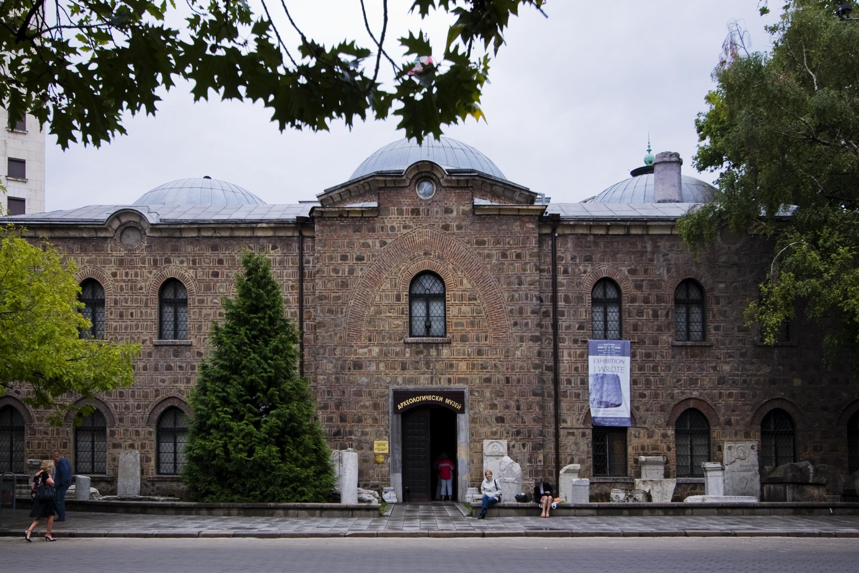 Национален археологически институт с музей – Уикипедия