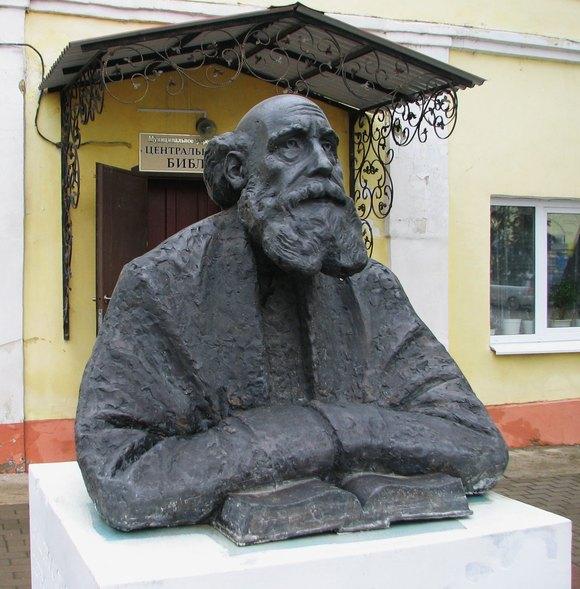 Αυτή η εικόνα δεν έχει ιδιότητα alt. Το όνομα του αρχείου είναι Nikolai_Fedorov_monument_at_Borovsk%2C_Kaluga.jpg