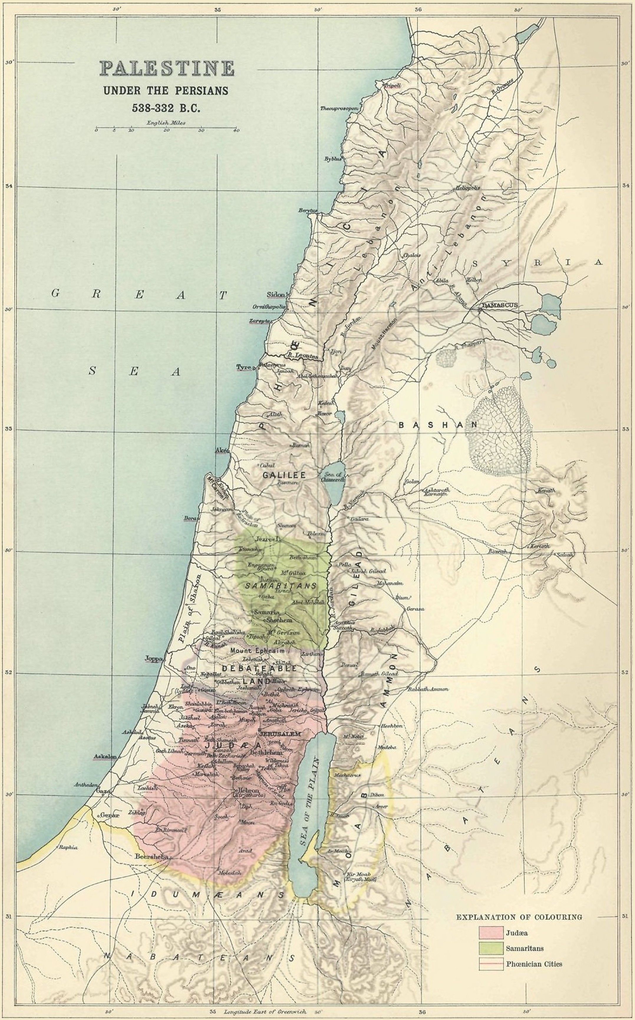 Samaria Wikipedia La Enciclopedia Libre