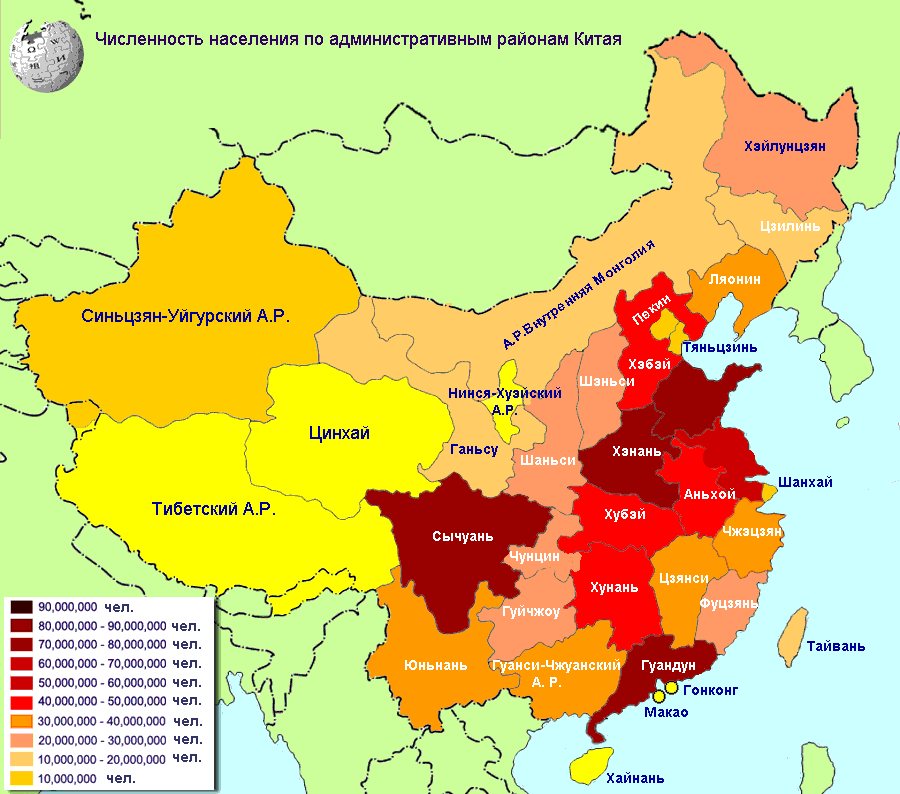 File Population Of China By First Level Administrative