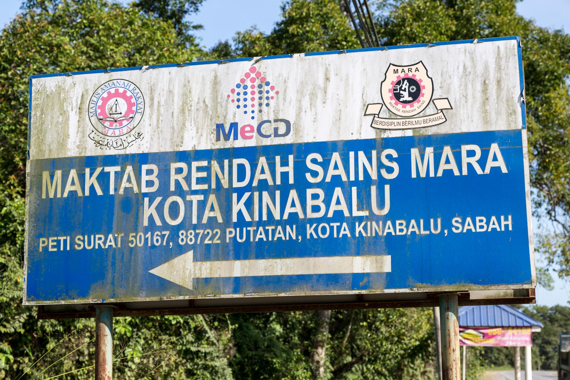 File Putatan Sabah Maktabrendahsainsmara 01 Jpg Wikimedia Commons