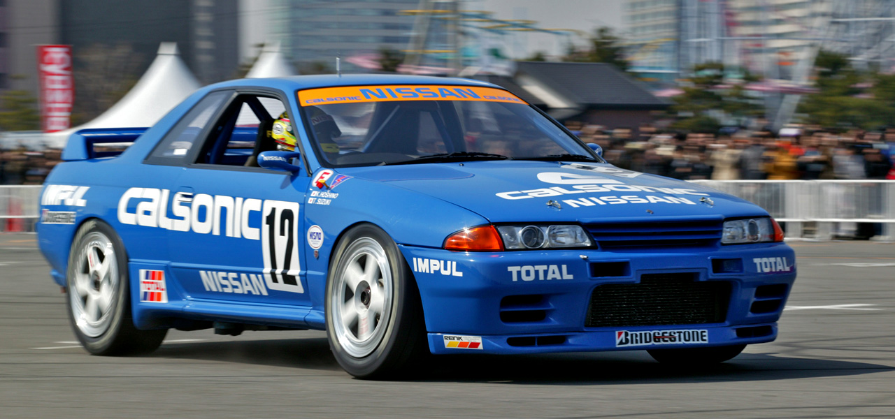 File R32 Calsonic Skyline 001 Jpg Wikimedia Commons