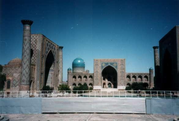 Samarkand Uzbekistan  city pictures gallery : Bestand:Samarkand uzbekistan feve Wikipedia