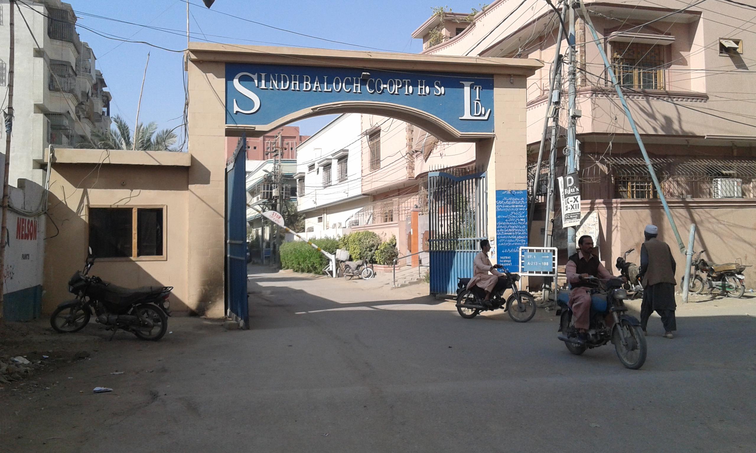 Sindh Baloch Society - Wikipedia