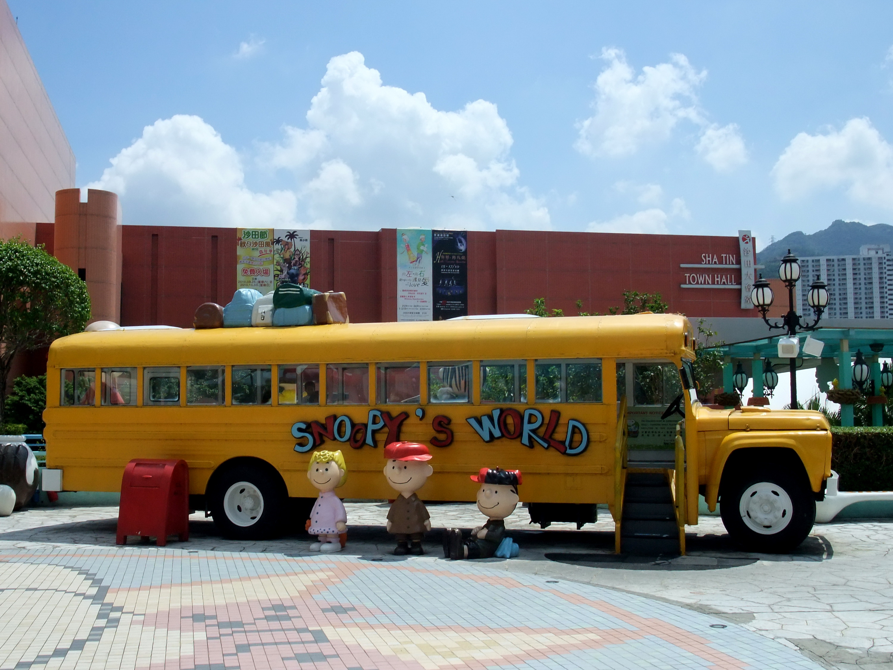 File Snoopy S World At New Town Plaza In Hong Kong Yellow School