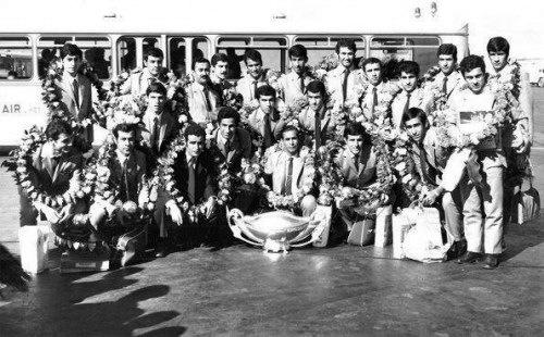 File:Taj Milz Cup 1969.jpg