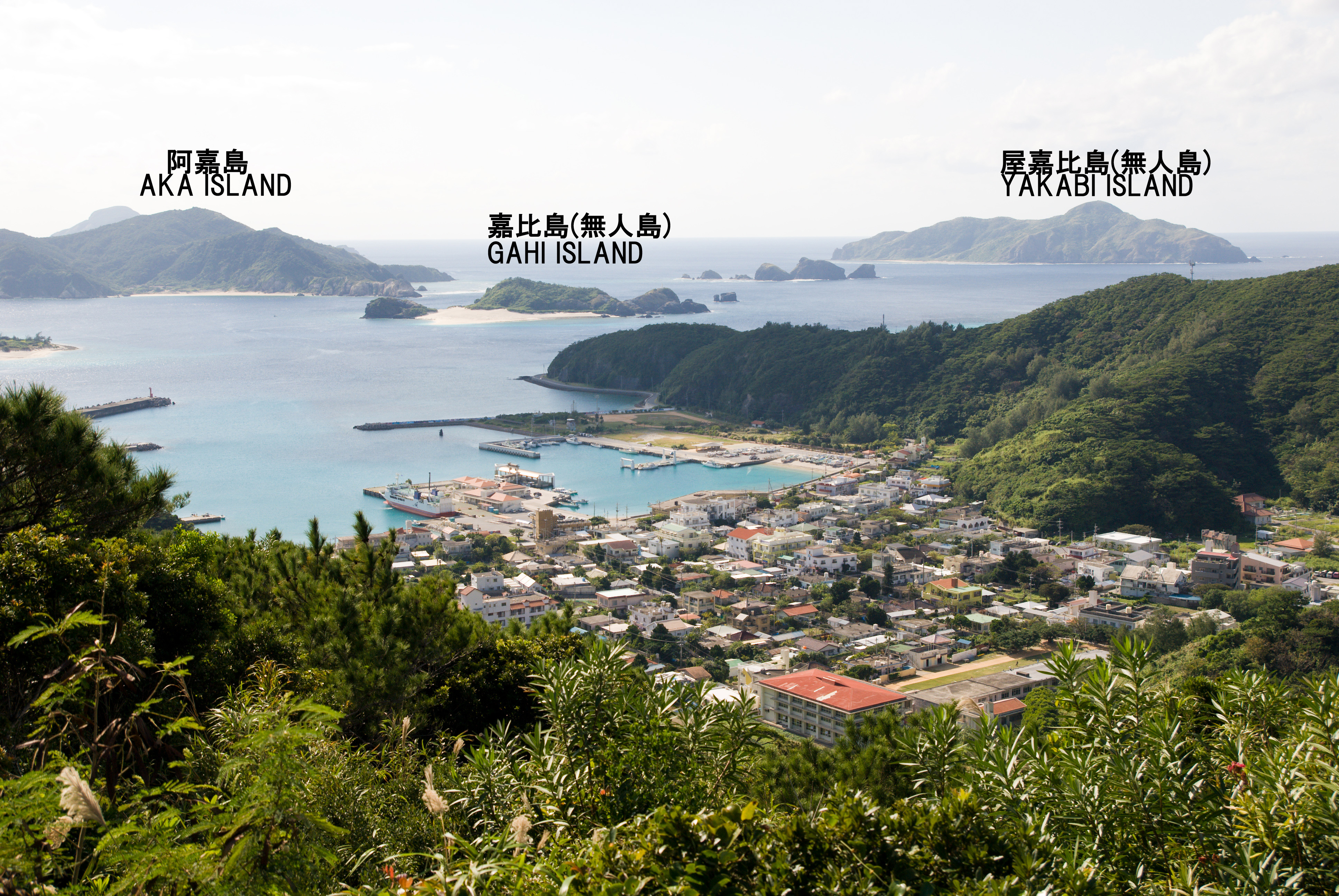 Takatuki view in zamami island okinawa001