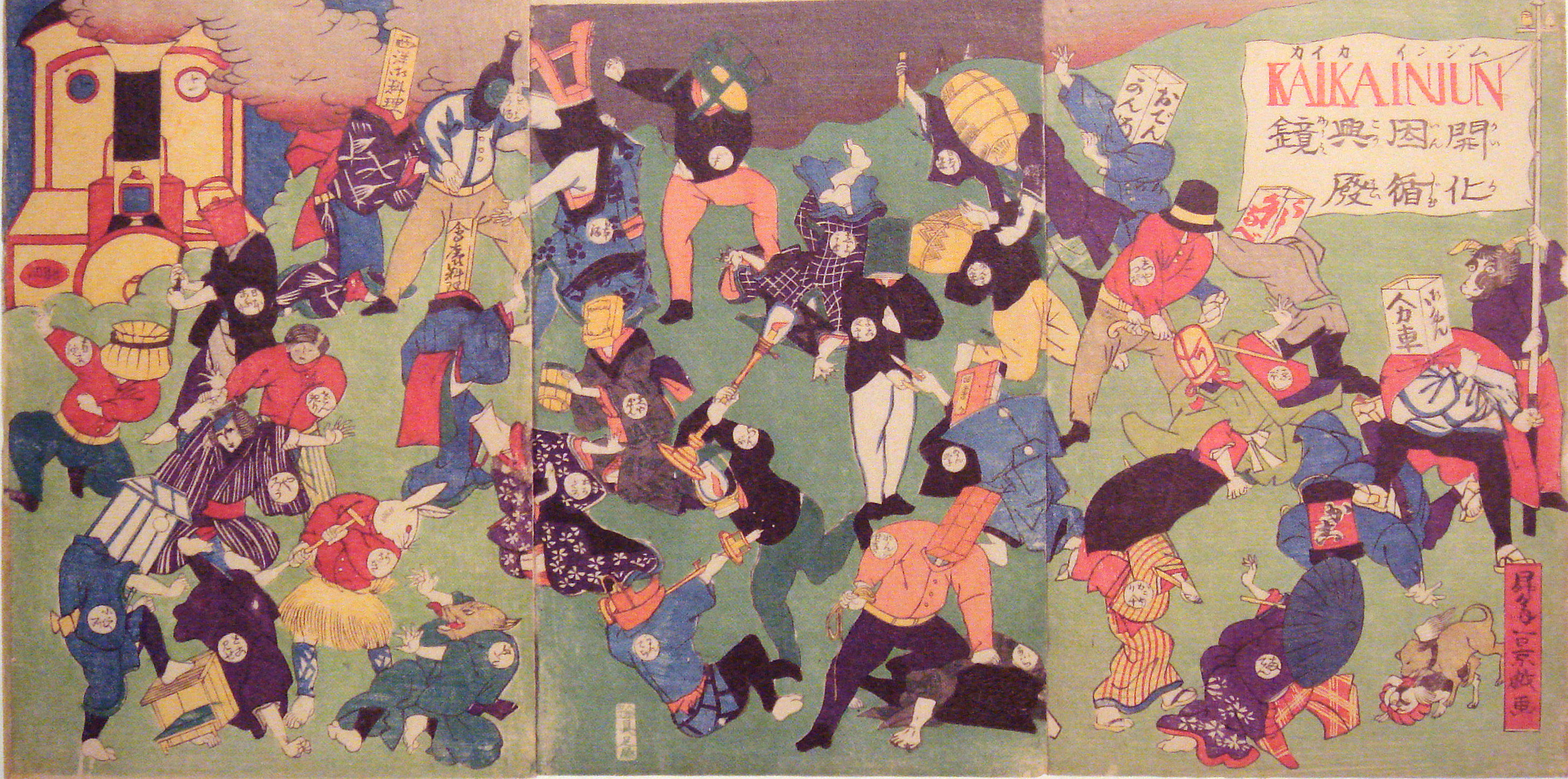 Allegory of the New fighting the Old in early Meiji Japan, circa 1870. Public domain image courtesy of Wikimedia Commons.