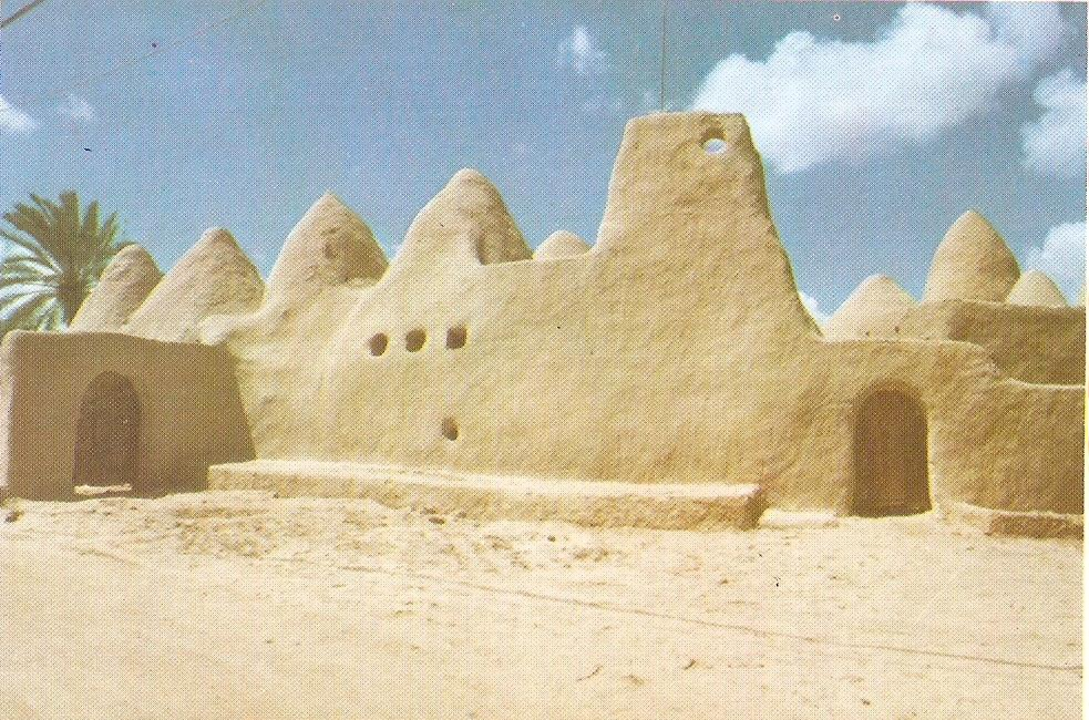 The Old mosque, Awjilah.jpg