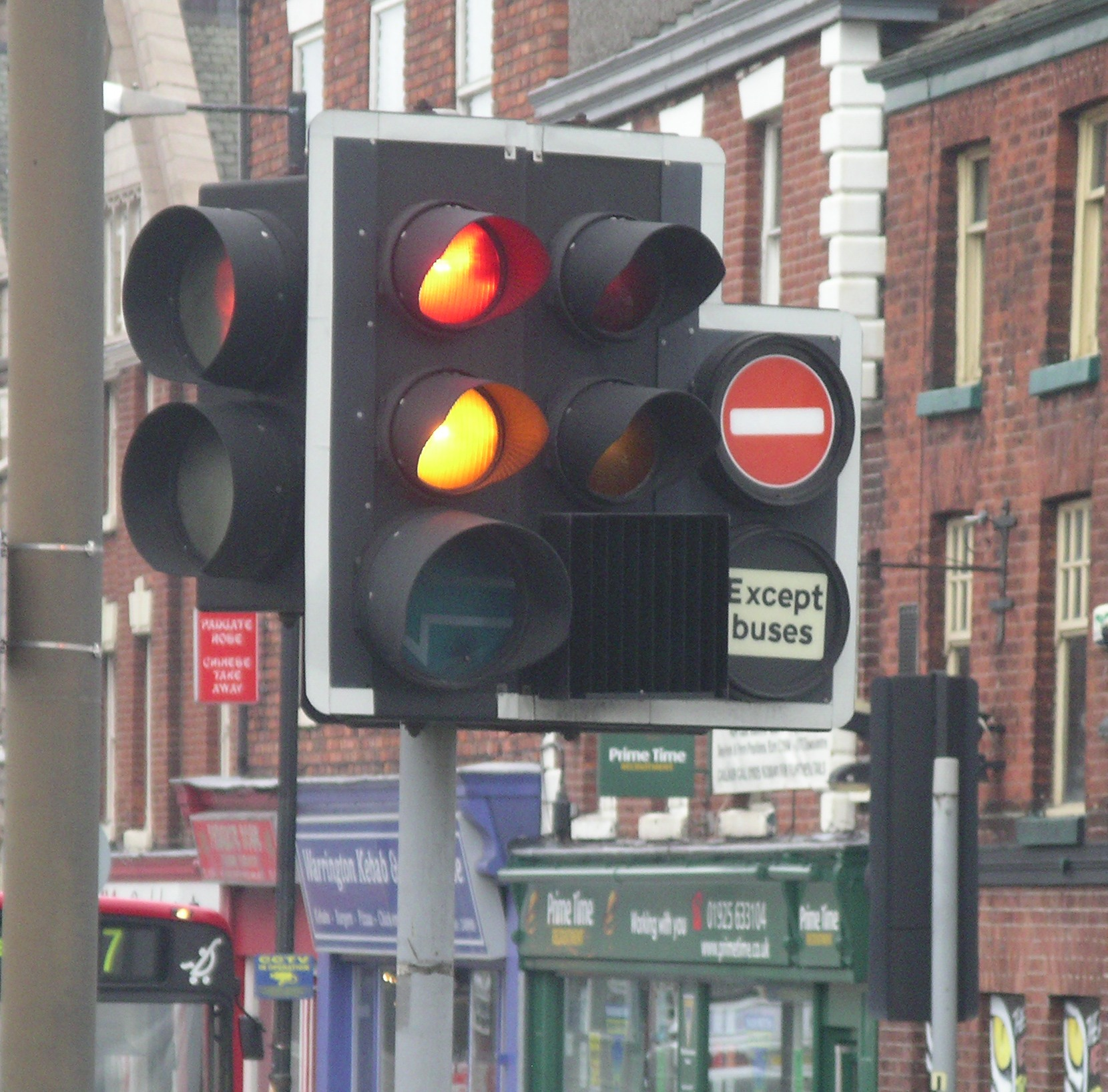 Administrative law red and green light