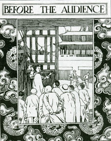 the history of the may fourth movement Start studying chapter 35 war and revolution in china and vietnam learn  in chinese domestic history from the mid  of the early may fourth movement.