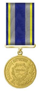 """Порошенко наградил медалью """"Защитнику Отечества"""" более 3,5 тысяч военнослужащих - Цензор.НЕТ 8940"""
