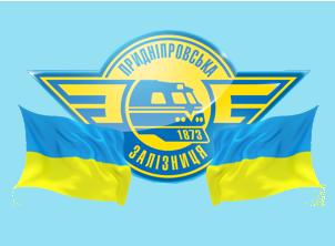 uz.gov.ua - «укрзалізниця» АЦСК Укрзалізниці | Головна
