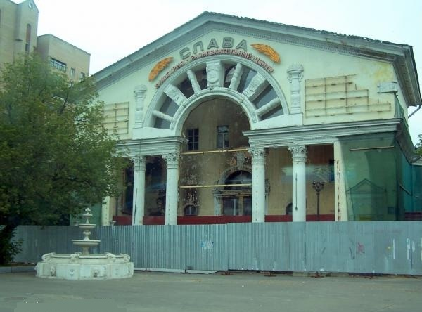 Клуб слава город москва ночные клубы черкасс